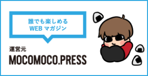 MOCOMOCO.PRESS