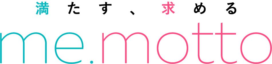 me.motto|ミーモット